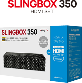 SLINGBOX350 HDMI SET