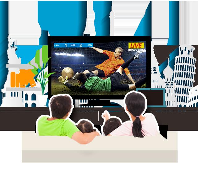 海外で日本のテレビを見る:まるで日本に居るみたい